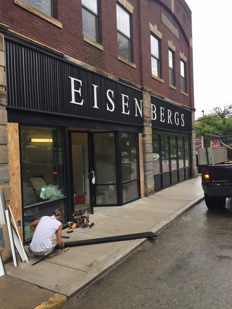 Eisenberg Project Image 3
