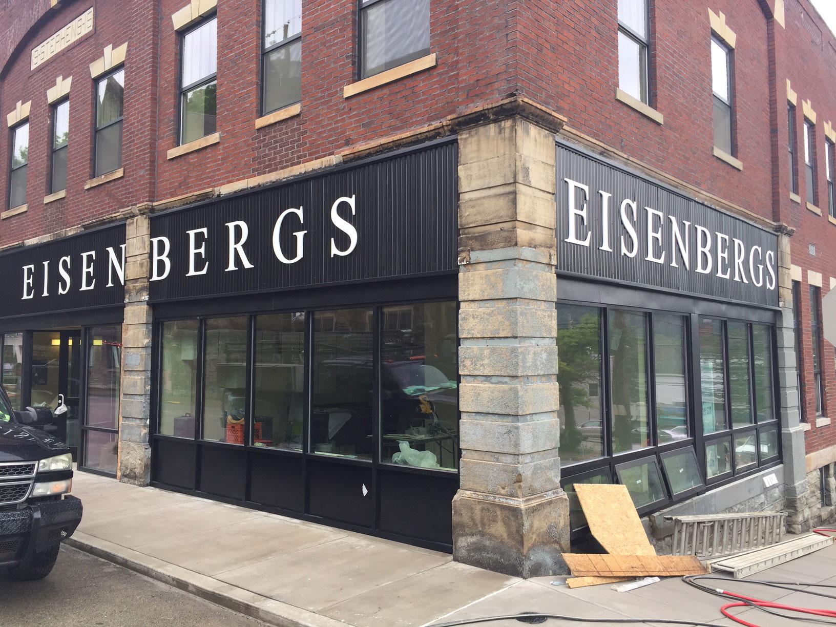 Eisenberg Project Image 4